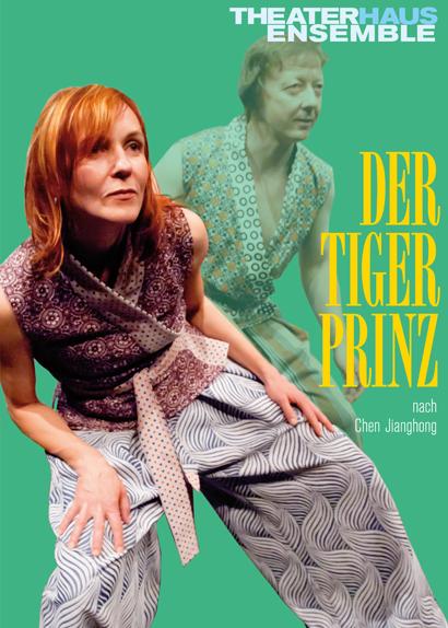 THTigerprinzRS1